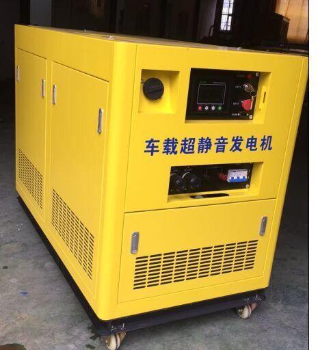 20KW/30KW/40KW小体积大型车载静音柴油发电机