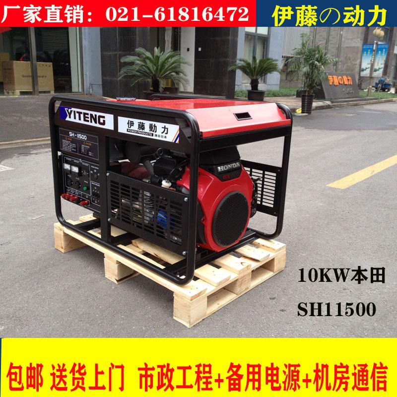 伊藤进口本田动力汽油发电机SH11500/GX690单三相两用