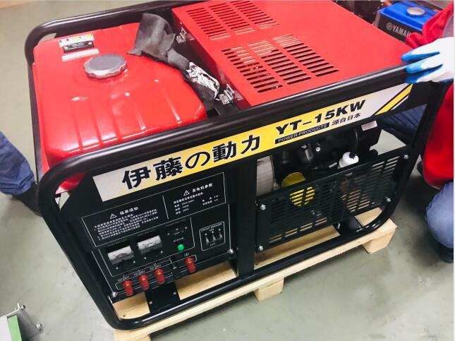 原装进口动力15KW汽油发电机